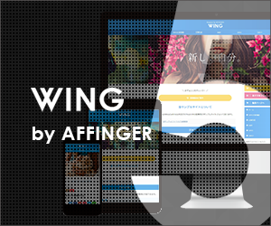 WING by AFFINGER5